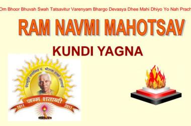RamNavmi-Mahotsav-featured-image