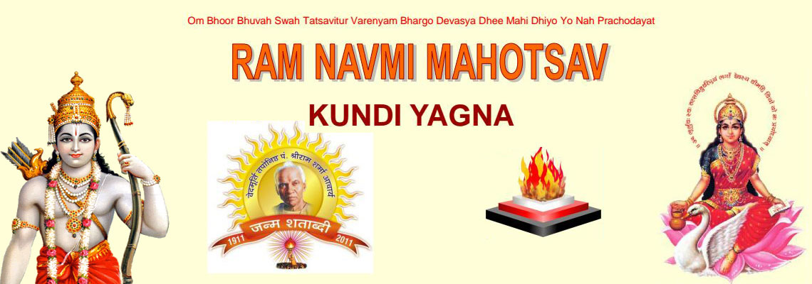 RamNavmi-Mahotsav-featured-image