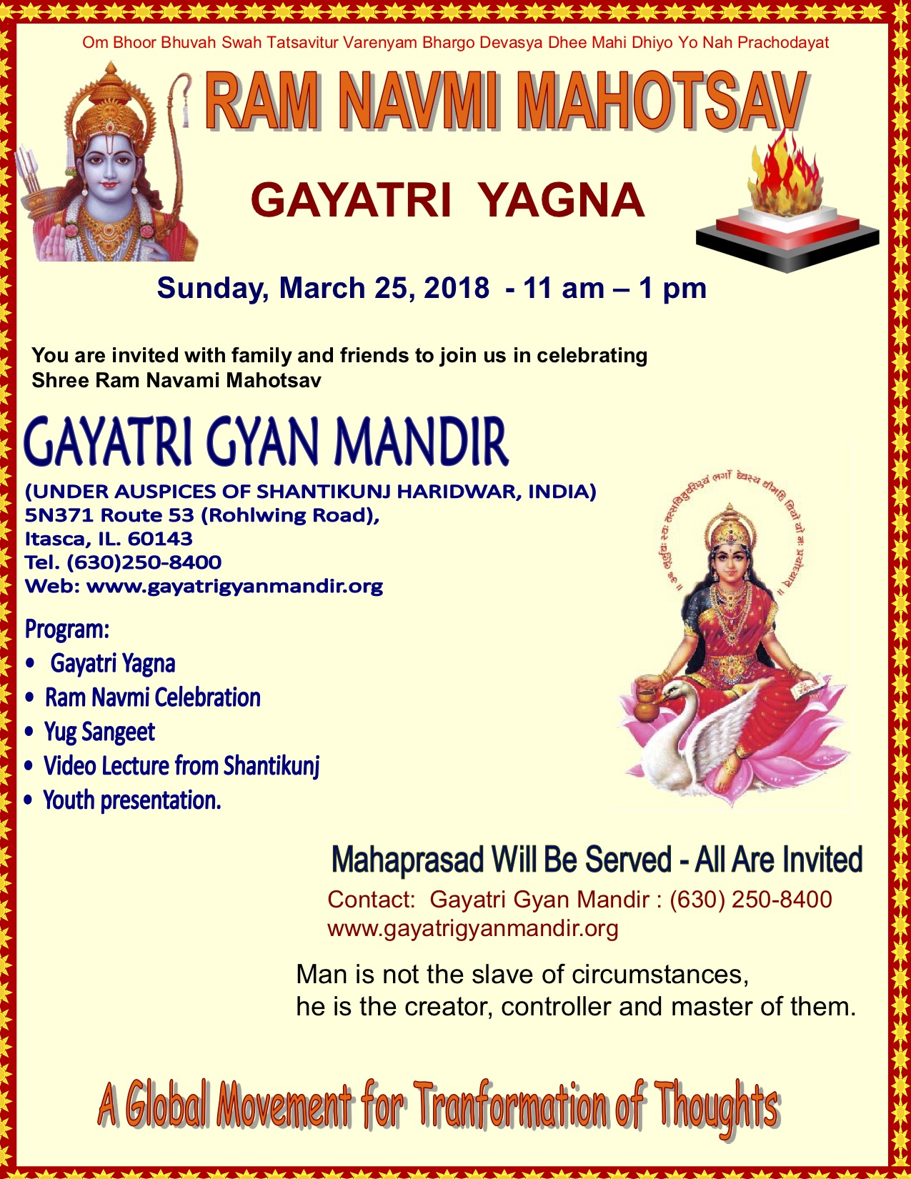 Calendar Ramnavmi : Gayatri gyan mandir upcoming events ram navmi mahotsav